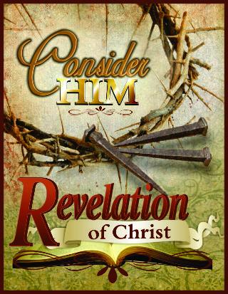 Revelation Curriculum Cover