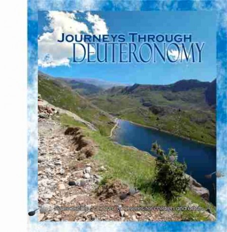 deuteronomy_cover.large